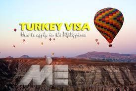 سفر توریستی ترکیه - ویزای توریستی ترکیه