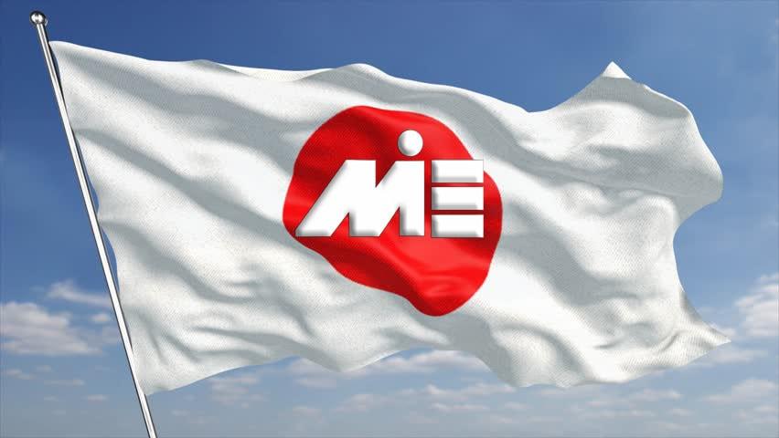پرچم ژاپن ـ مسافرت به ژاپن ـ مهاجرت به ژاپن