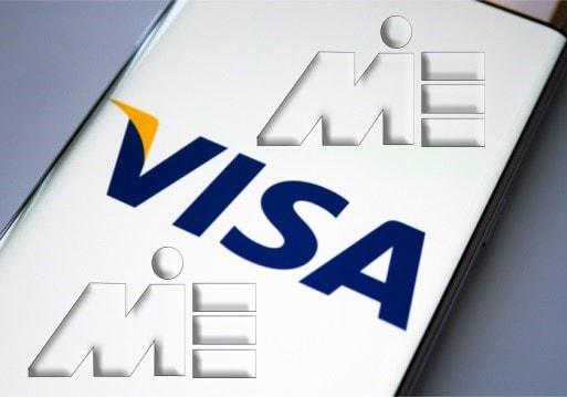 ویزا ـ ویزای تضمینی ـ شرایط اخذ ویزا ـ چگونه ویزا بگیریم؟