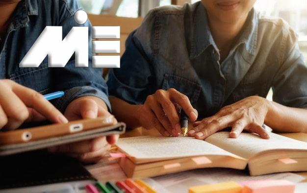 تحصیل در دانشگاههای خارجی ـ مهاجرت تحصیلی ـ تحصیل در خارج از کشور ـ تحصیل در کره جنوبی