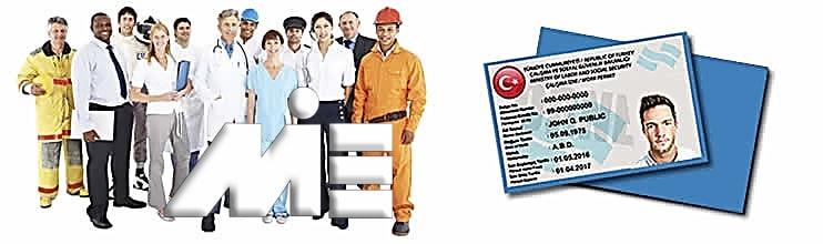 ویزای کار ترکیه ـ کار در ترکیه ـ مهاجرت به ترکیه از طریق ویزای کار ترکیه