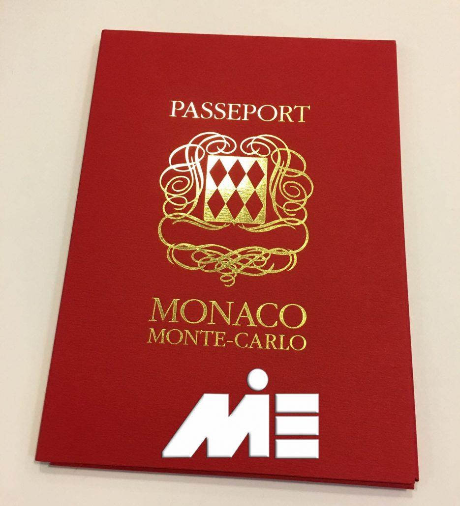 پاسپورت موناکو ـ تصویر جلد پاسپورت موناکو