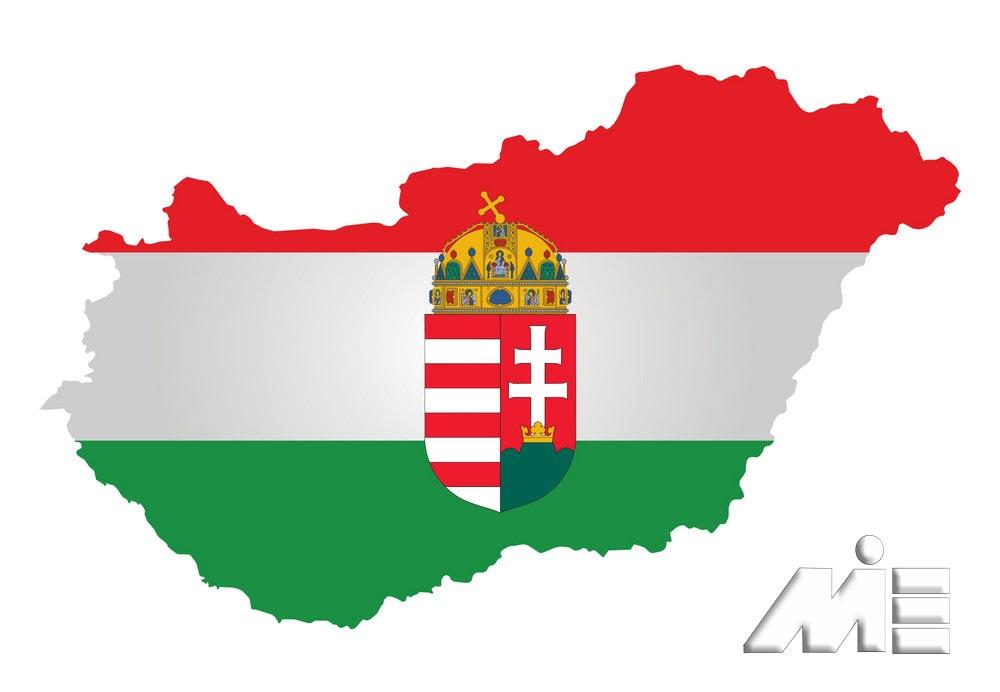 پرچم و نماد مجارستان ـ مهاجرت به مجارستان ـ مسافرت توریستی به مجارستان