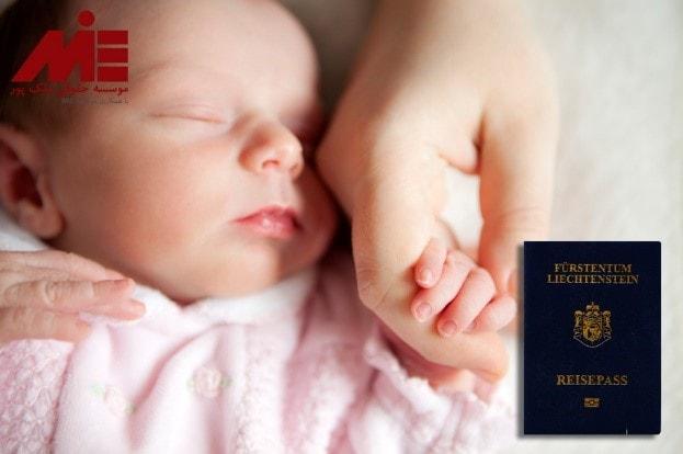 پاسپورت لیختن اشتاین از طریق تولد