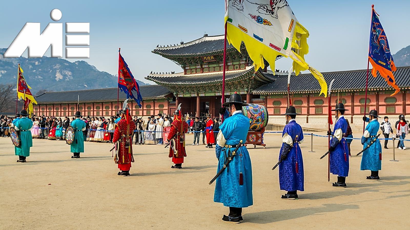 کره جنوبی ـ کشور کره جنوبی ـ ویزای کره جنوبی ـ پاسپورت کره جنوبی ـ مهاجرت به کره جنوبی ـ ویزای توریستی کره جنوبی