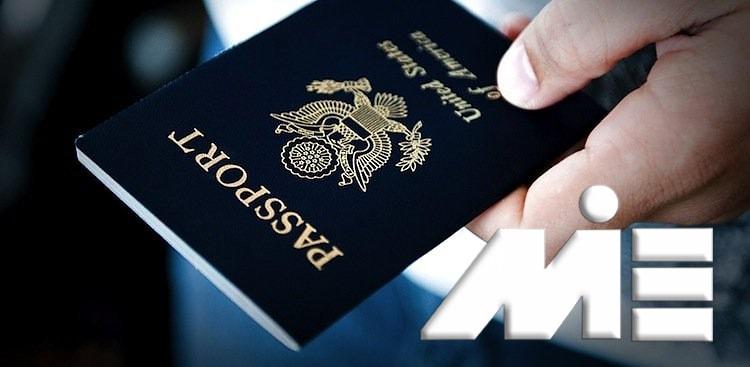 پاسپورت ایالات متحده آمریکا
