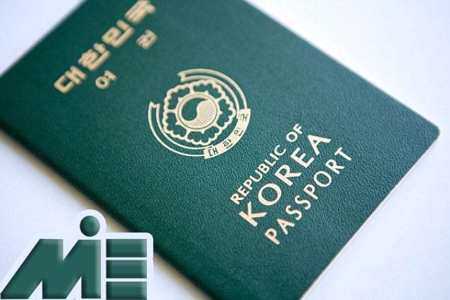 پاسپورت کره جنوبی ـ تصویر جلد پاسپورت کره جنوبی