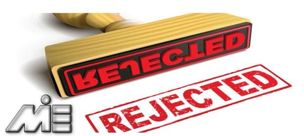ریجکتی ویزای توریستی ـ Rejected Visa
