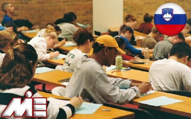 شرایط تحصیل در خارج از کشور ـ تحصیل در دانشگاههای خارجی ـ ویزای تحصیلی