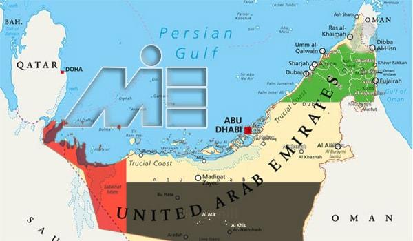 نقشه و پرچم امارات