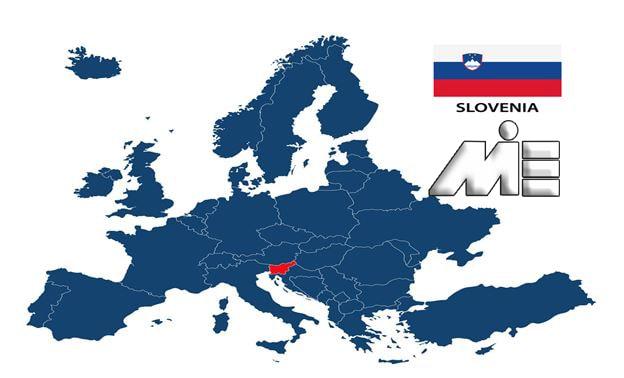 اسلوونی بر روی نقشه ـ اسلوونی کجاست؟