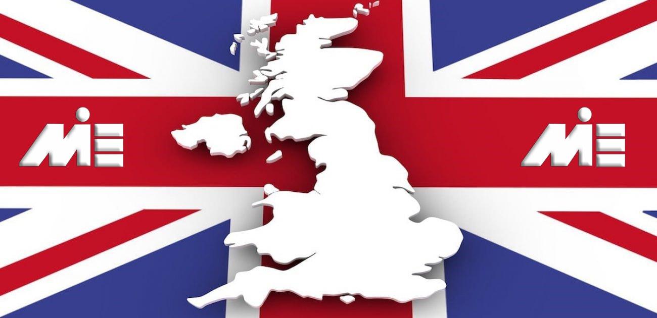 پرچم انگلستان ـ مهاجرت به انگلستان