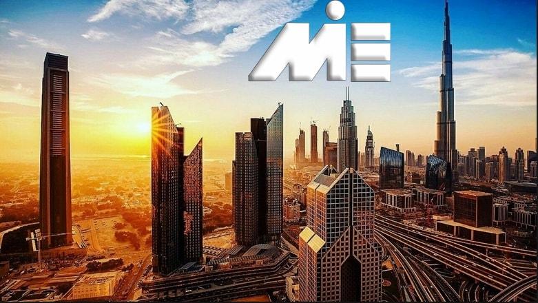 مهاجرت به امارات ـ ویزای امارات