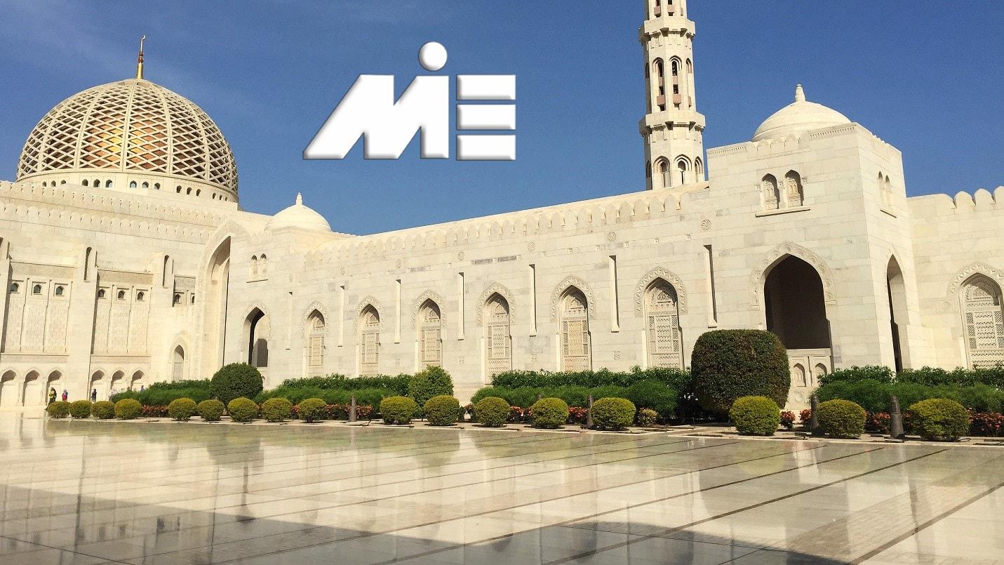 مهاجرت به عمان ـ ویزای عمان ـ زیبایی های عمان ـ ویزای توریستی عمان