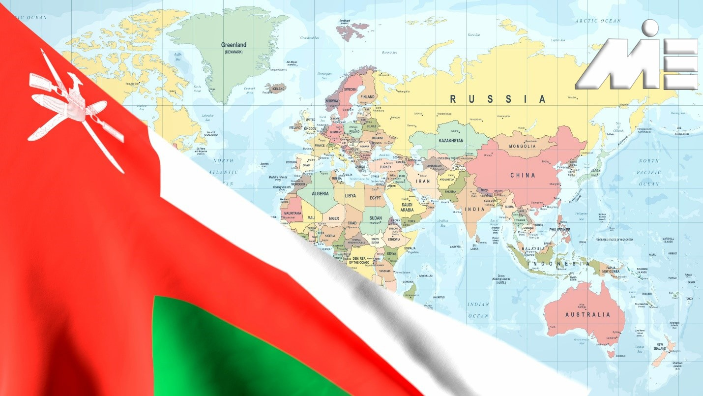 ویزای عمان ـ مهاجرت به عمان ـ عمان ـ پرچم عمان