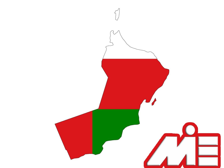 نقشه عمان ـ پرچم عمان ـ مهاجرت به عمان ـ ویزای عمان