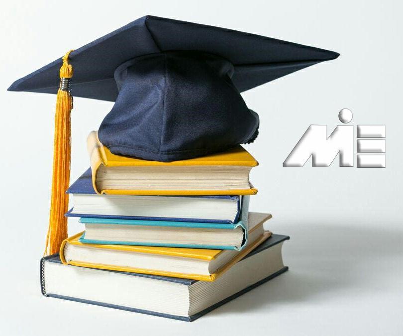 تحصیل در خارج از کشور ـ مهاجرت تحصیلی ـ ویزای تحصیلی ـ دانشگاههای خارج