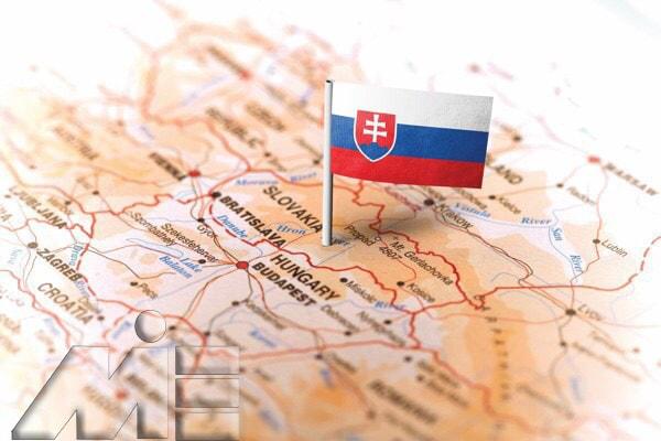 ویزای اسلواکی ـ پرچم اسلوکی ـ نقشه اسلواکی ـ جغرافیای اسلواکی