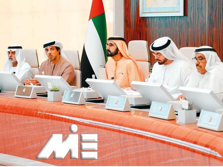 امارات ـ ویزای امارات ـ پاسپورت امارات ـ مهاجرت به امارات