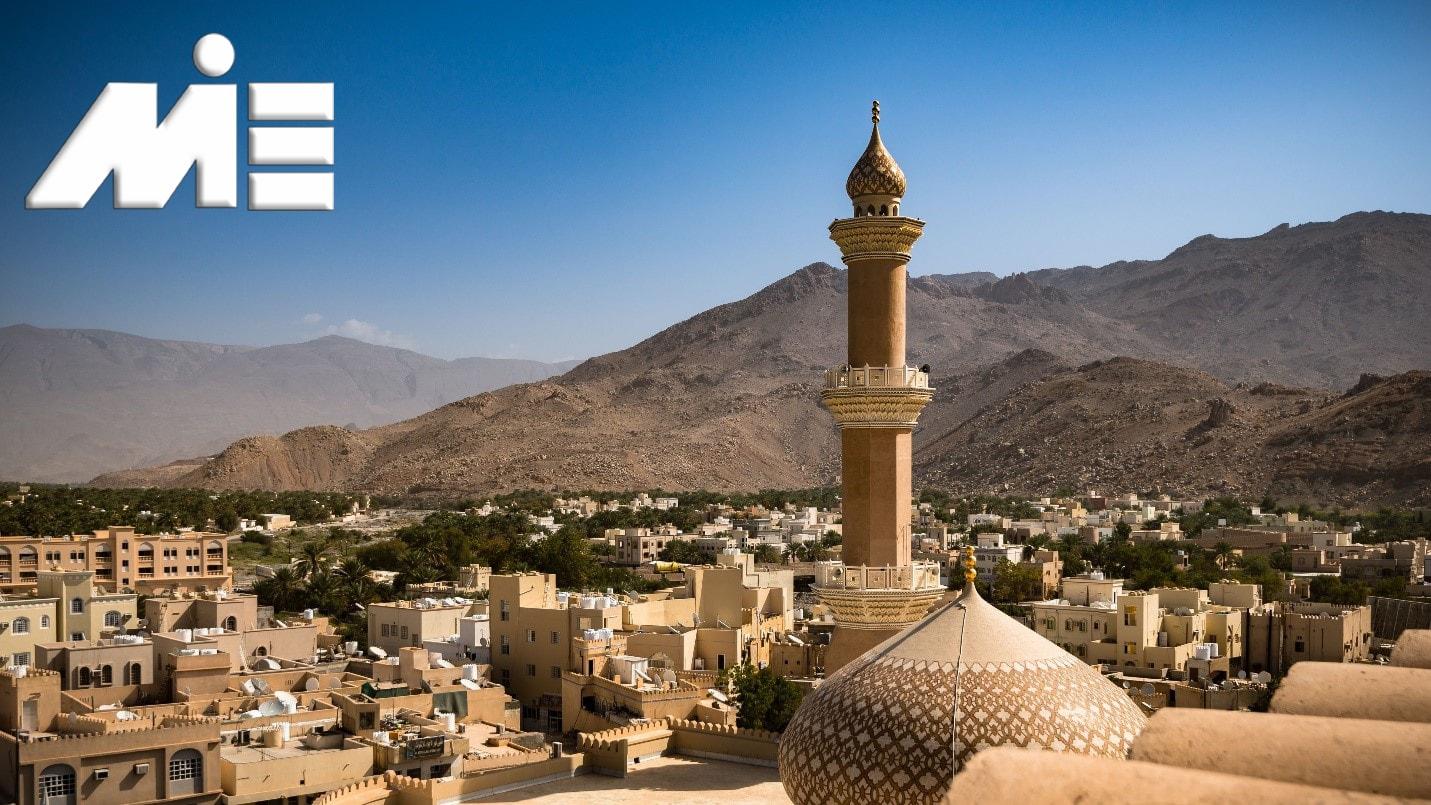 ویزای عمان ـ مهاجرت به عمان ـ کار در عمان ـ ویزای توریستی عمان