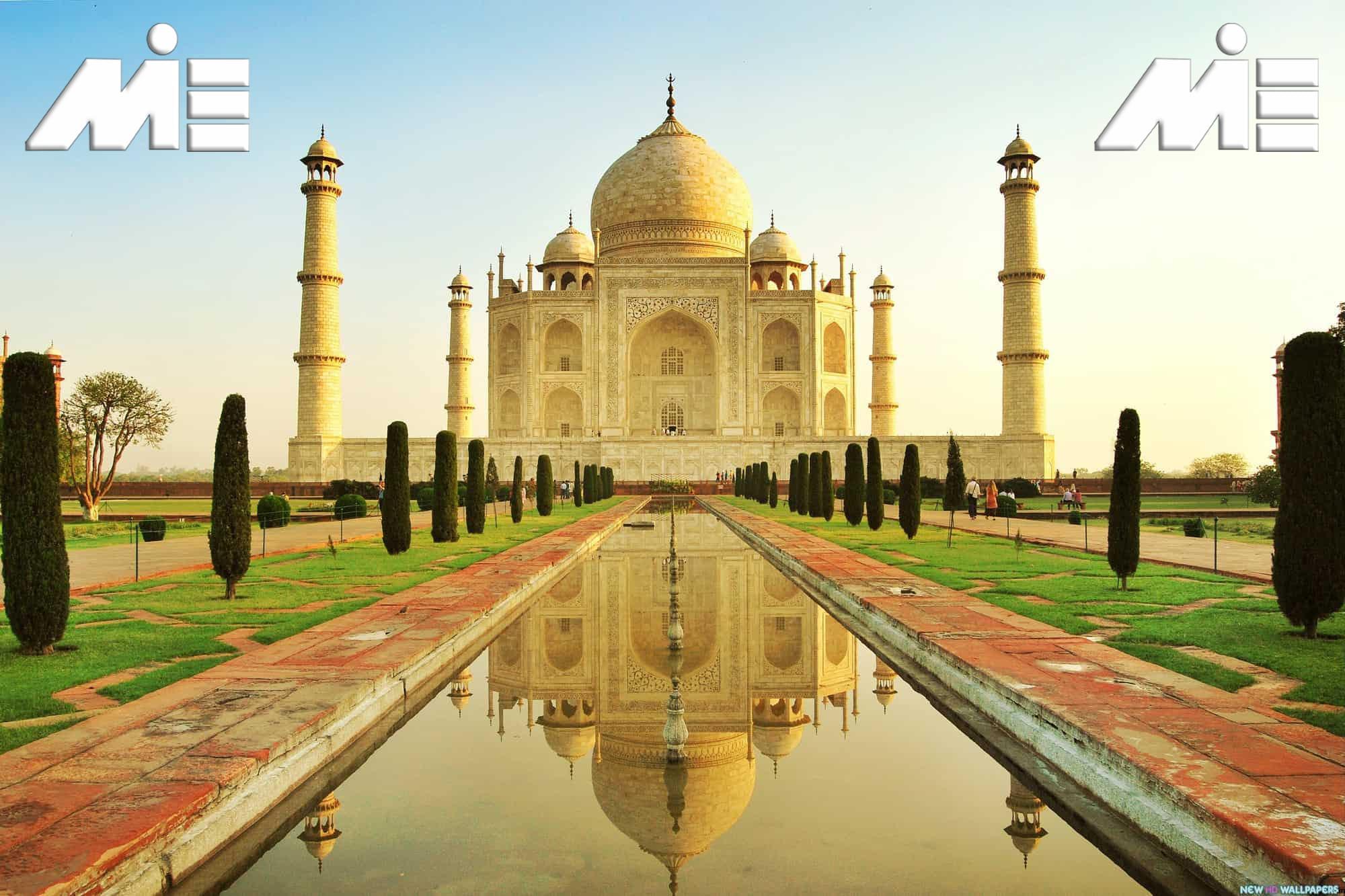 تاج محل ـ ویزای توریستی هند ـ زیبایی های هندوستان