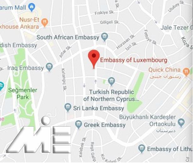 نقشه آدرس سفارت لوکزامبورگ در ترکیه ( آنکارا ) ـ آدرس سفارت لوکزامبورگ
