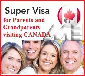 سوپر ویزای کانادا ـ ویزای پدر بزرگ و مادر بزرگ کانادا