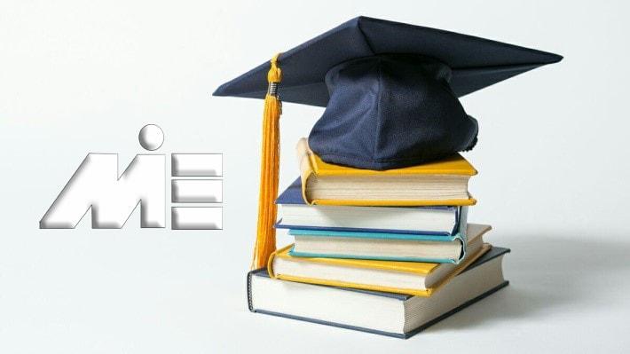 تحصیل در خارج از کشور ـ مهاجرت تحصیلی به خارج ـ تحصیل در دانشگاههای خارجی ـ ویزای تحصیلی