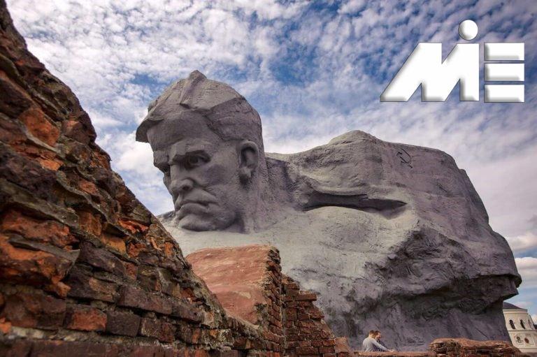 قلعه قهرمانان در بلاروس ـ ویزای توریستی بلاروس ـ جاذبه های گردشگری بلاروس