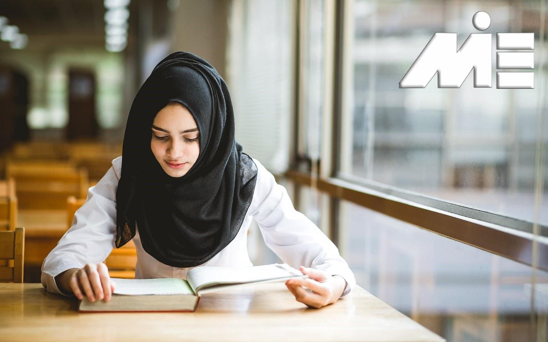 تحصیل در عمان ـ تحصیل در کشور های عربی ـ تحصیل در خارج از کشور ـ ویزای تحصیلی عمان