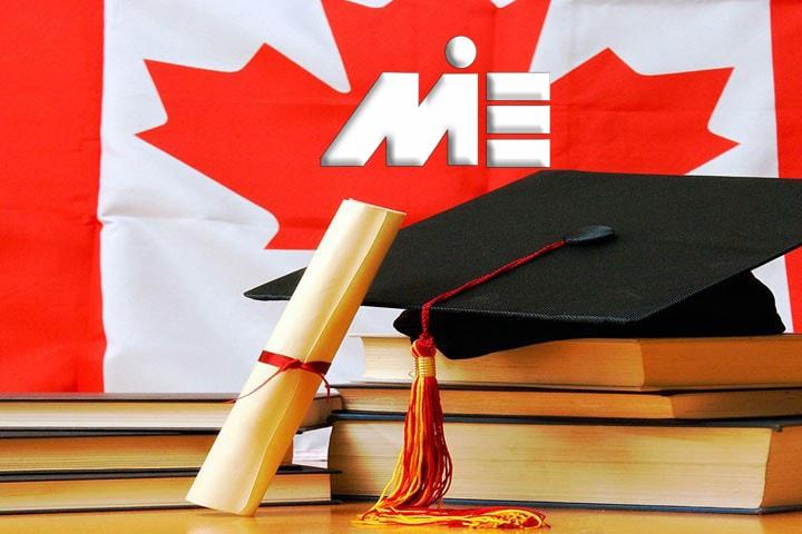 کشور کانادا با سیستم آموزشی بسیار با کیفیت که در تمام دنیا شناخته شده است که در سطوح ابتدایی، متوسطه، کالج، دانشگاه دانش آموزان و دانشجویان بین المللی بسیار زیادی را می پذیرد و افراد زیادی با اخذ ویزای کانادا اهداف علمی خود را در این کشور جستجو می کنند. در کشور کانادا دوره ابتدایی و راهنمایی تا سال 8 تحصیلی و دبیرستان از سال 9 الی 12 تحصیلی را شامل می شود و مدارس این کشور به دو صورت دولتی یا خصوصی می باشند که هزینه تحصیل برای مقیمان کشور کانادا رایگان می باشد و در مقاطع عالی هزینه تحصیل بسیار مقرون به صرفه می باشد. تحصیل در دو زبان انگلیسی و فرانسه در کانادا قابل دسترس است. 10 دانشگاه کشور کانادا در زمره 250 دانشگاه برتر دنیا قرار دارند و دانشجویانی بسیار زیادی با اخذ ویزای کانادا به این کشور ورود پیدا نموده و مشغول به تحصیل می گردند. با توجه به مقطعی که فرد قصد تحصیل دارد، شرایط و الزامات برای مهاجرت متغییر می باشد. اگر فرد قصد تحصیل در مقطع ابتدایی تا دوران دبیرستان را داشته باشد، به علت سن پایین بایستی متقاضی دارای گاردین ( مراقب ) باشد که بدین منظور یکی از والدین وی می تواند همراه فرد اقدام نماید. لازمه همراهی یکی از والدین، سن متقاضی می باشد که بایستی از 18 سال کمتر باشد و به عنوان minor یا بچه شناخته گردد. افرادی که برای دوران دبیرستان اقدام می نمایند، بایستی سن بالای 13 سال داشته باشند و در صورت پذیرش از مدرسه موردنظر، فرد بایستی نحوه سفر خود را مشخص نماید؛ چرا که دانش آموز یا بایستی اقوام و خویشاوندانی در کانادا داشته باشند که مسئولیت مراقبت از وی را بپذیرند یا بایستی در مدارسی که دارای خوابگاه یا به اصطلاح ( Home Stay ) می باشند، ثبت نام کنند و یا با خانواده ای در کانادا که از نظر اخلاقی و فرهنگی که مورد تایید دولت کاناداست، زندگی کنند که با توجه به نحوه اقامت در کانادا هزینه های فرد متفاوت می باشد. کمترین هزینه برای مدارسی که فرد home stay را انتخاب می کند در حدود 27000 دلار کانادا و هزینه تحصیل در مدارس با خوابگاه در حدود 42000 دلار کانادا می باشد که به صورت یک پکیج کامل ارائه می گردد. دانشجویان بین المللی که قصد اخذ ویزای کانادا و ادامه تحصیل در دانشگاه های کشور کانادا را دارند، بایستی شرایط سنی مناسب و گپ تحصیلی کمی داشته باشند تا امکان درخواست ویزای کا