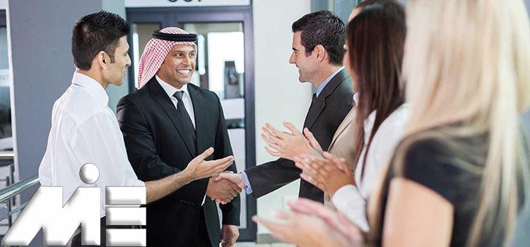 مهاجرت کاری به امارات ـ سرمایه گذاری در امارات