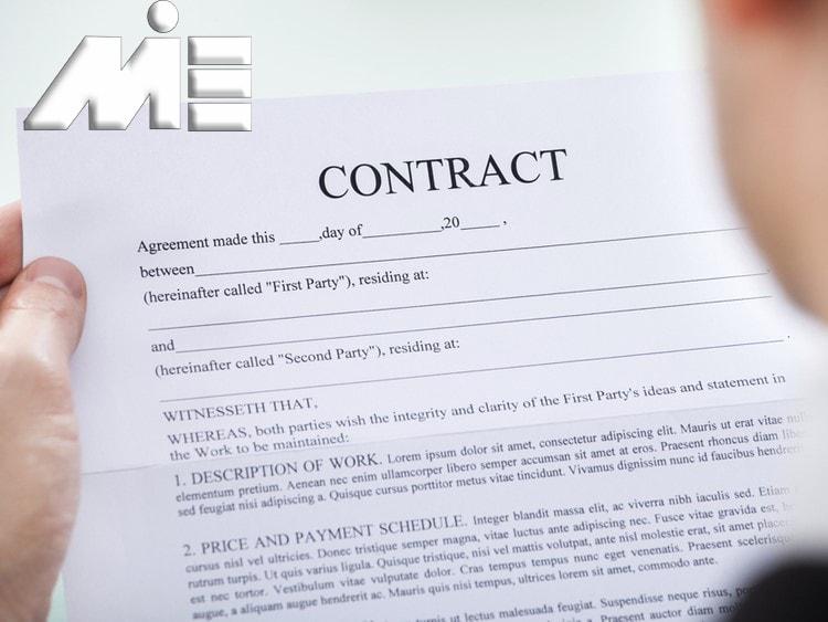 قرارداد کاری در خارج از کشور ـ دعوتنامه شغلی