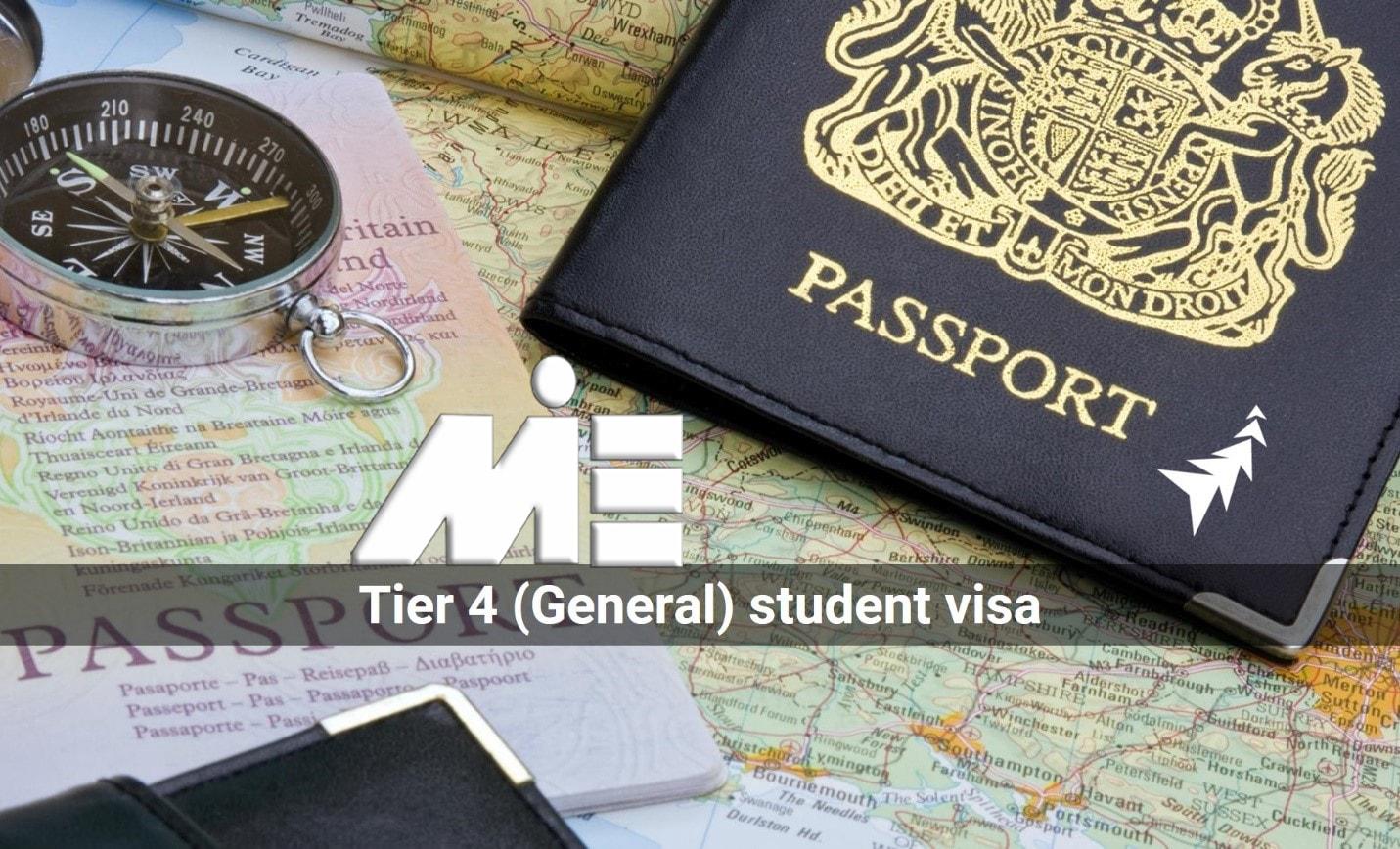 ویزای تحصیلی بریتانیا - تحصیل در انگلستان و اسکاتلند