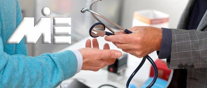 ویزای درمانی ـ درمان در خارج از کشور ـ ویزای پزشکی