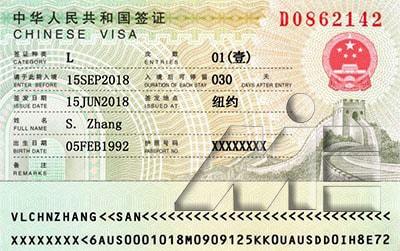 ویزای چین ـ ویزای نوع L چین