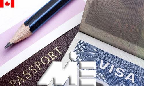 پاسپورت کانادا ـ ویزای کانادا