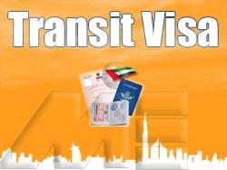 ویزای ترانزیت یا عبور مرور امارات ـ ویزای transit