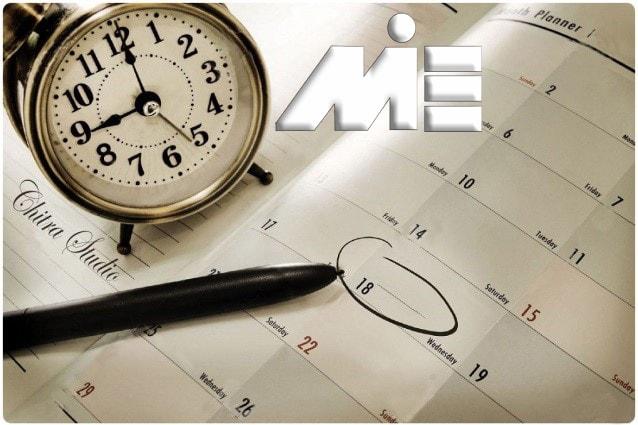 وقت سفارت ـ وقت درخواست ویزا ـ وقت مصاحبه ویزا