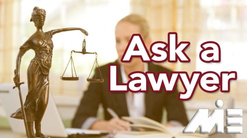 وکیل مهاجرت ـ وکیل