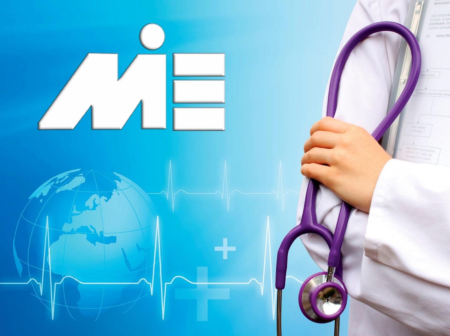 ویزای درمانی ـ ویزای پزشکی ـ دوا و درمان در خارج از کشور