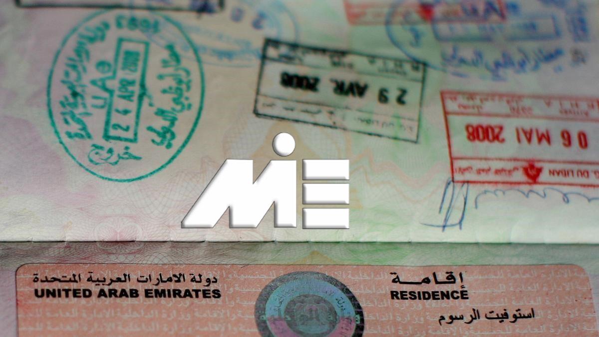 ویزای امارات ـ مدارک مورد نیاز ویزای امارات