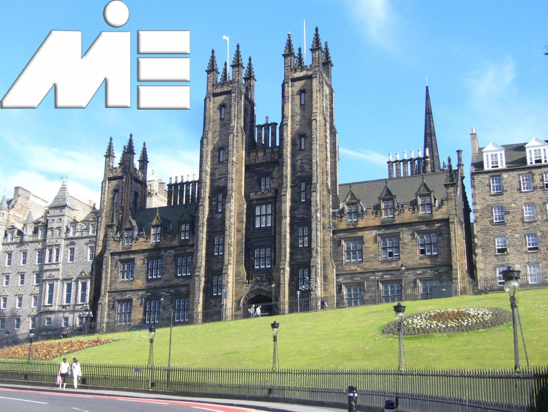مهاجرت به اسکاتلند ـ اسکاتلند