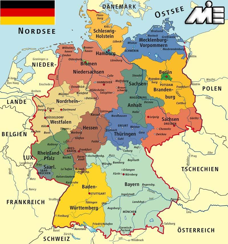 آلمان بر روی نقشه - نقشه آلمان
