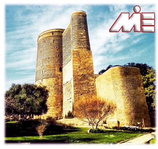 برج (قلعه) دختر Qiz Qalasi   جاذبه های توریستی آذربایجان   ویزای توریستی آذربایجان