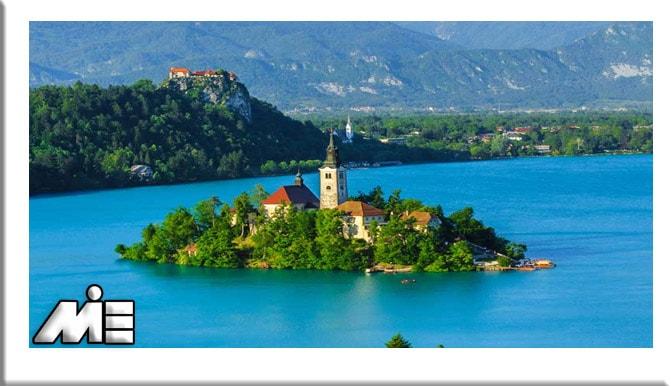بلد | جادبه های گردشگری اسلوونی | ویزای توریستی اسلوونی