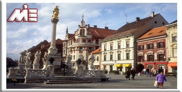 ماریبور | جاذبه های گردشگری اسلوونی | ویزای توریستی اسلوونی