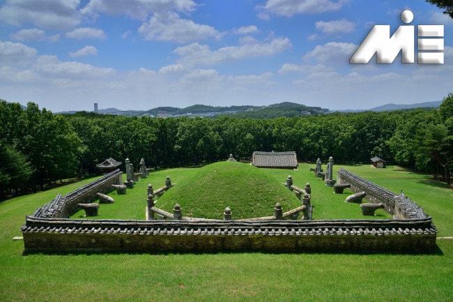 مقبره خانوادگی سلسله چوسان | جاذبه های گردشگری کره حنوبی | ویزای توریستی کره جنوبی