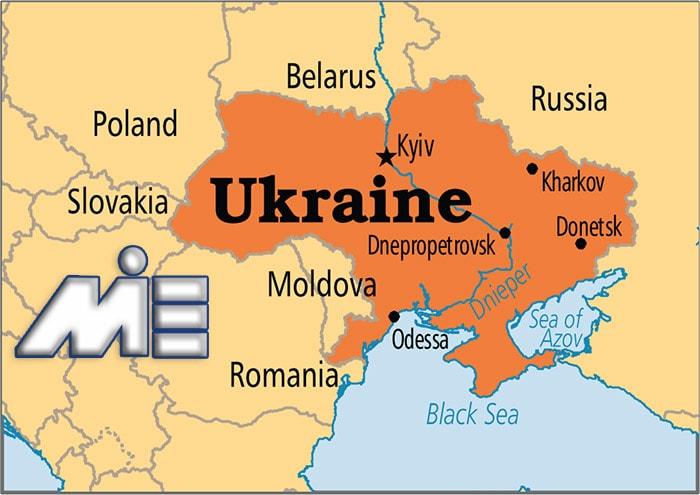نقشه کشور اوکراین ـ اوکراین کجاست؟