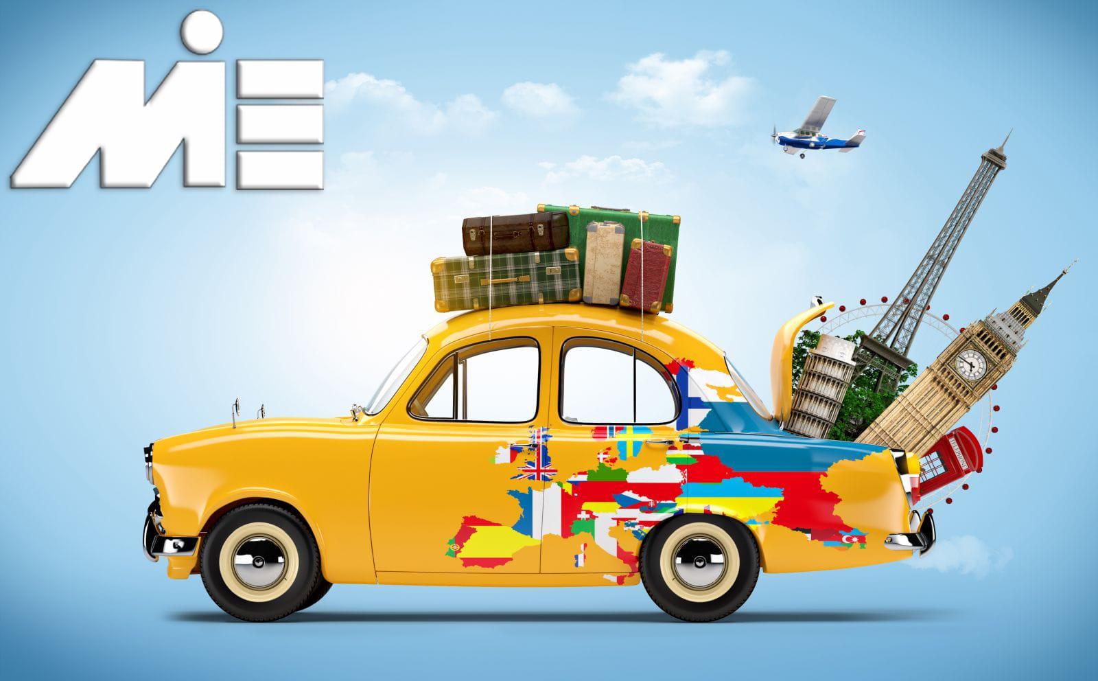 ویزای توریستی شنگن ـ سفر توریستی به اروپا